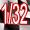 Competición Velocidad 1/32