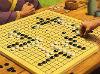 Juegos Online (LCG)