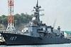 Armadas Asiáticas, Africanas y de Oceanía.