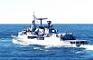Armada Republica Argentina
