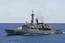 Marina de Guerra de Perú